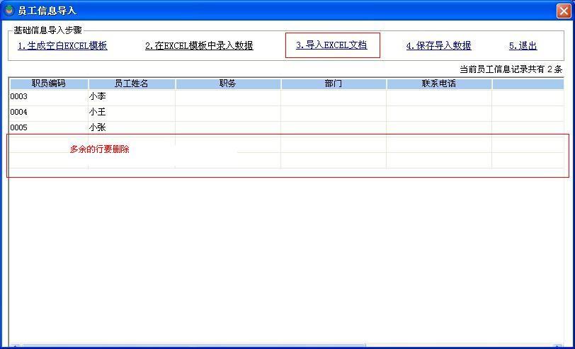 QQ截图201309061313511.JPG