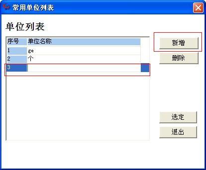 QQ截图201309071418281.JPG