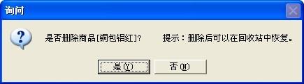 QQ截图20130907144956.jpg