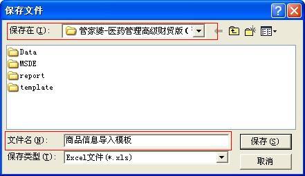 QQ截图201309071501001.JPG
