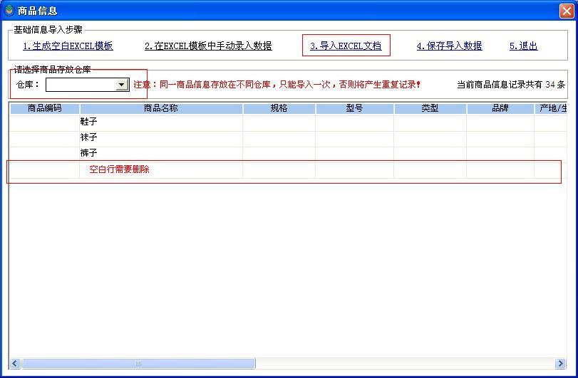 QQ截图201309071506301.JPG