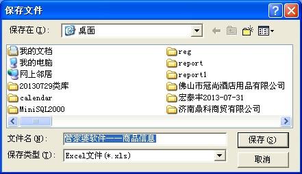 QQ截图20130907150918.jpg