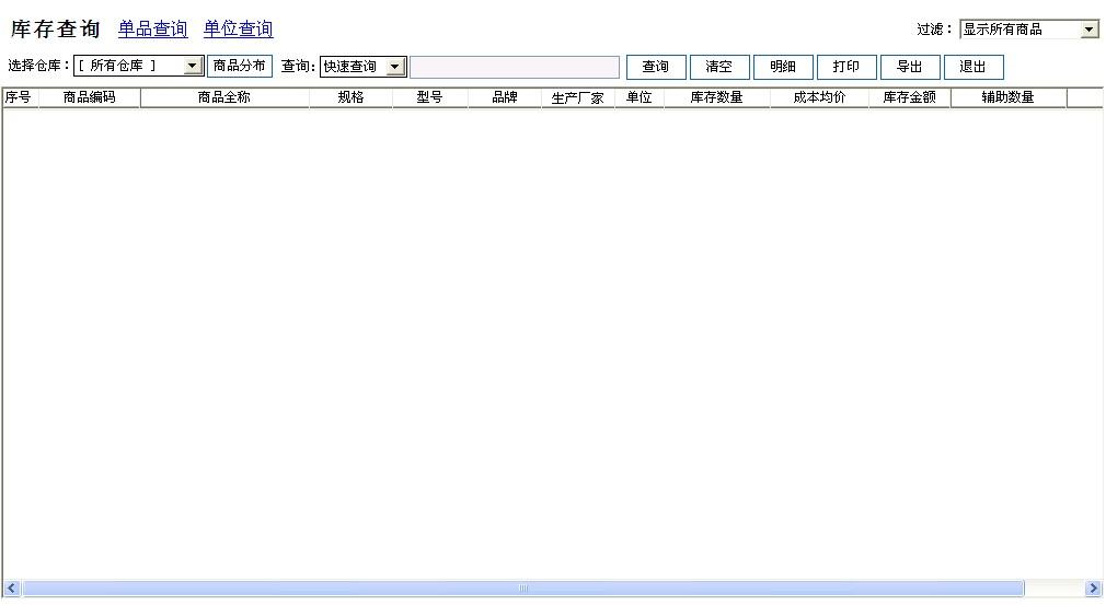 QQ截图20130909140109.jpg