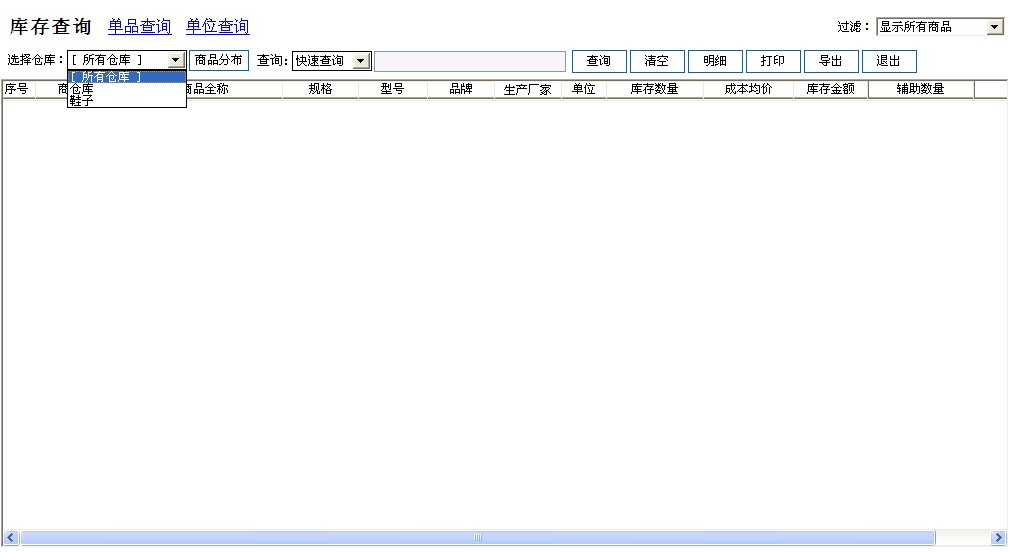 QQ截图20130909140313.jpg
