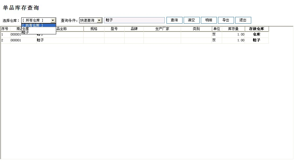 QQ截图20130909143330.jpg