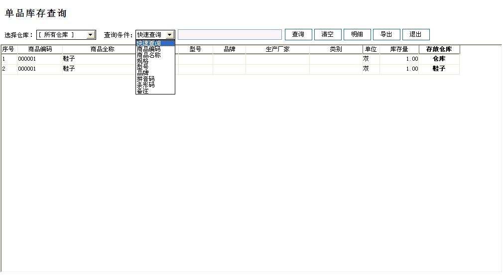 QQ截图20130909143537.jpg