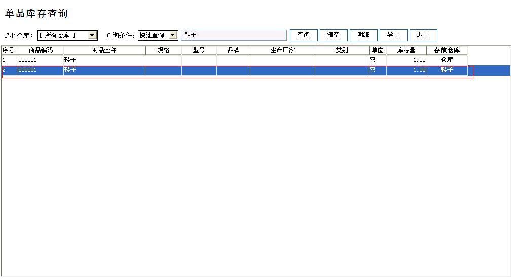 QQ截图201309091432011.JPG
