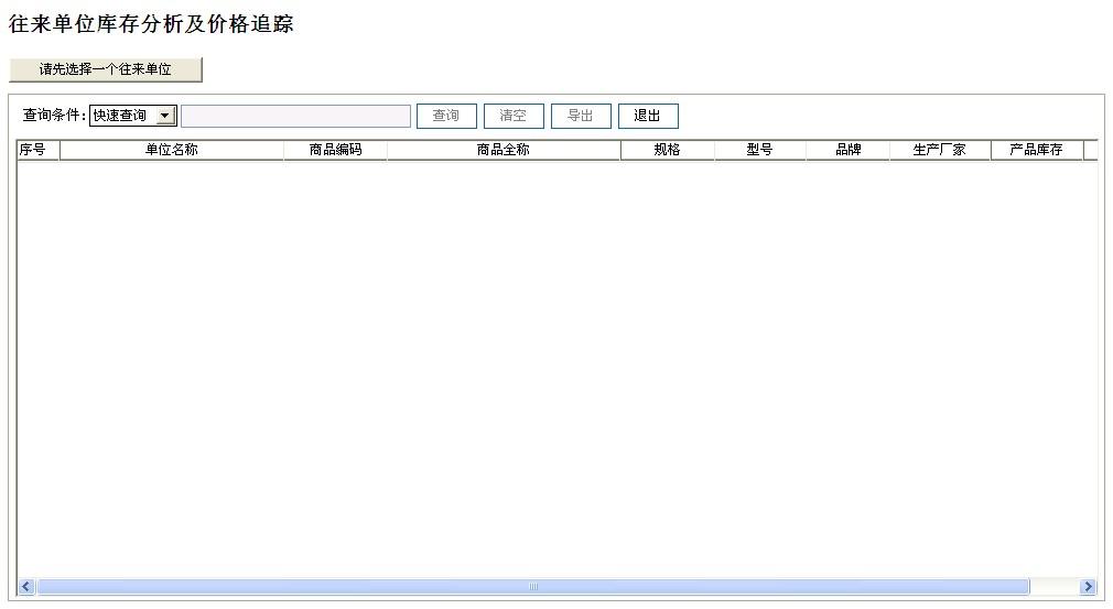 QQ截图20130909150806.jpg
