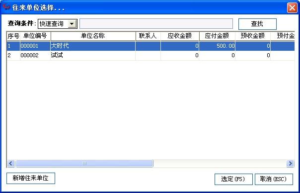 QQ截图20130909150923.jpg