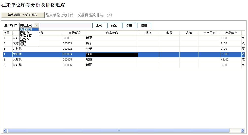 QQ截图20130909152226.jpg