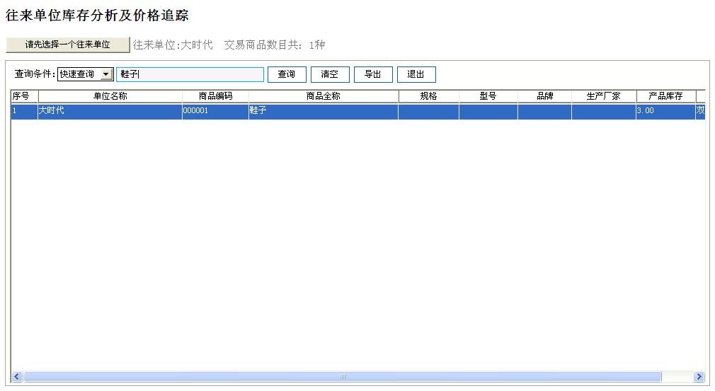 QQ截图20130909152414.jpg
