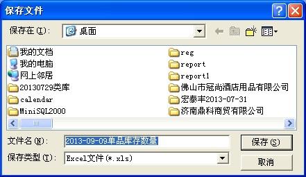QQ截图20130909152816.jpg
