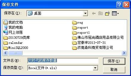 QQ截图20130909153053.jpg