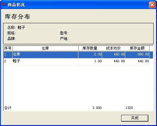 QQ截图20130909154231.jpg