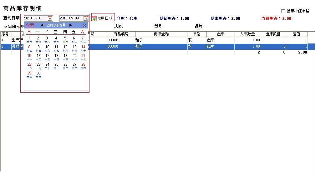 QQ截图201309091615131.JPG