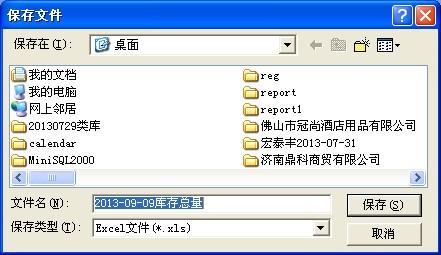 QQ截图20130909162258.jpg