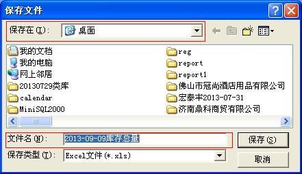 QQ截图201309091622581.JPG