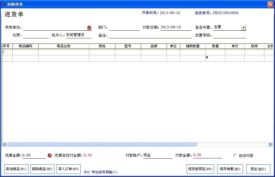 QQ截图20130910131503.jpg