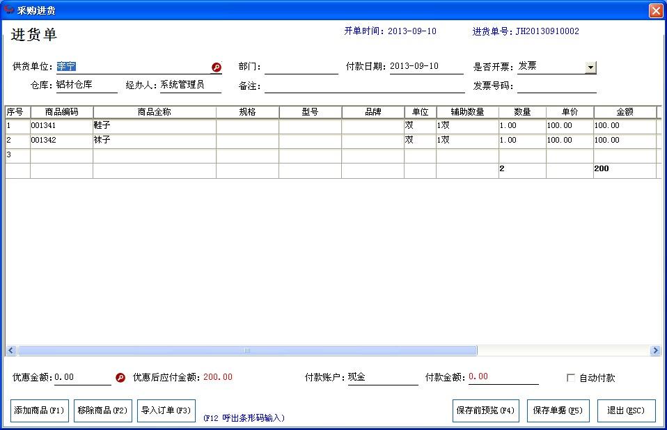 QQ截图20130910132300.jpg