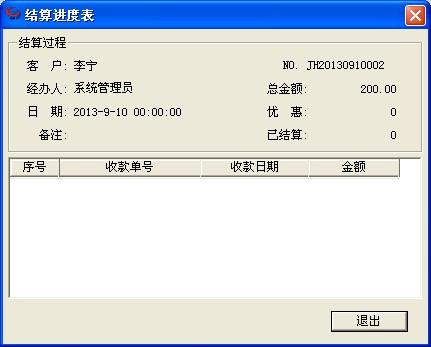 QQ截图20130910132931.jpg