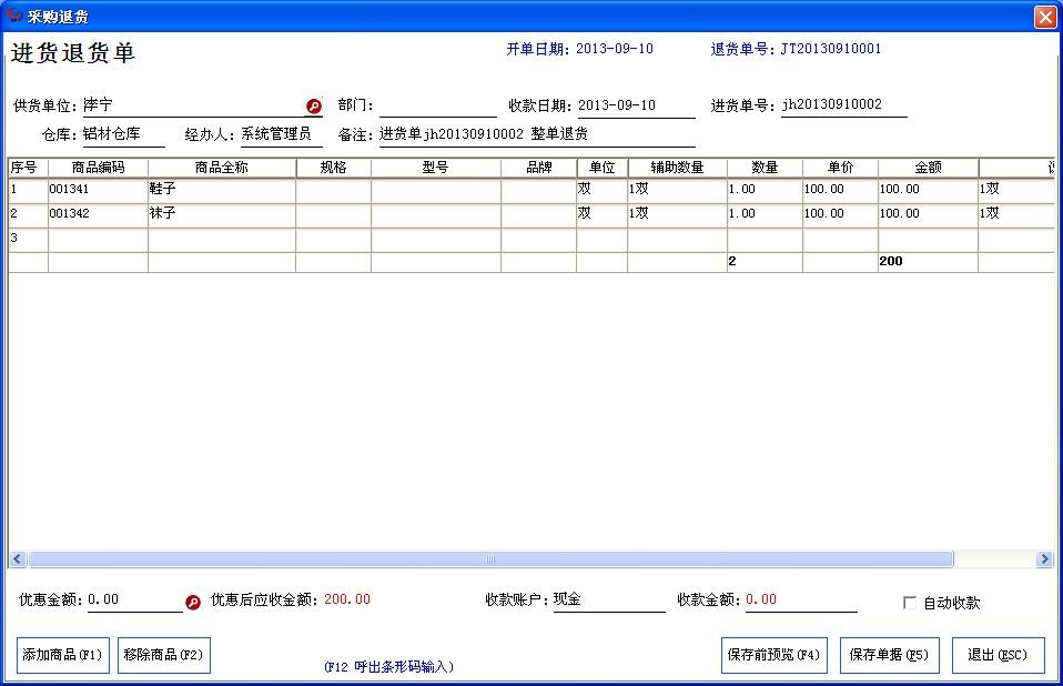 QQ截图20130910133027.jpg