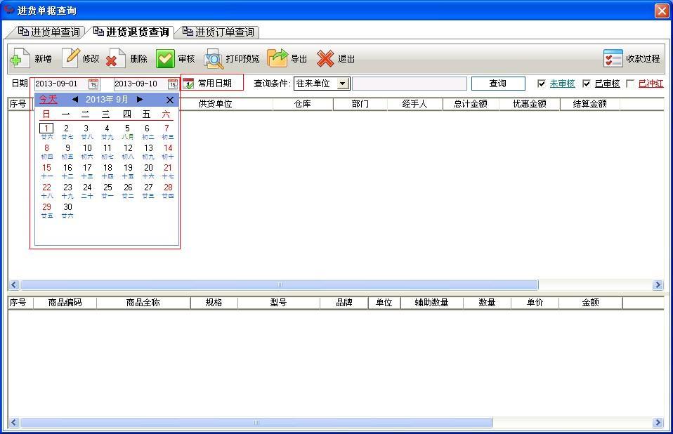QQ截图20130910133217.jpg