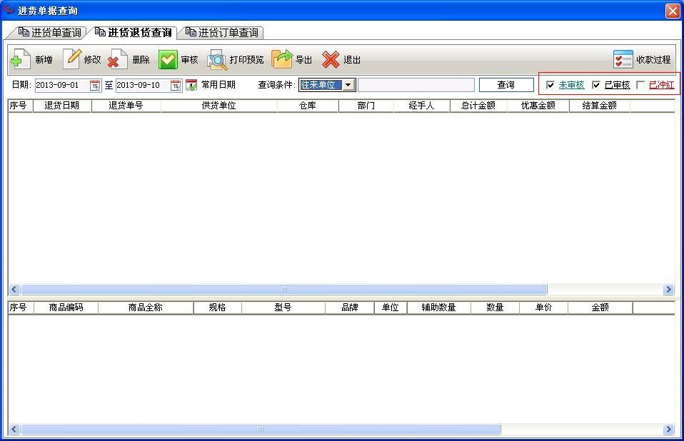 QQ截图20130910134013.jpg