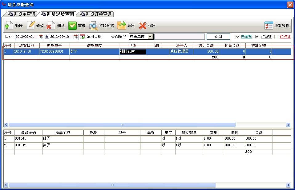 QQ截图20130910134711.jpg