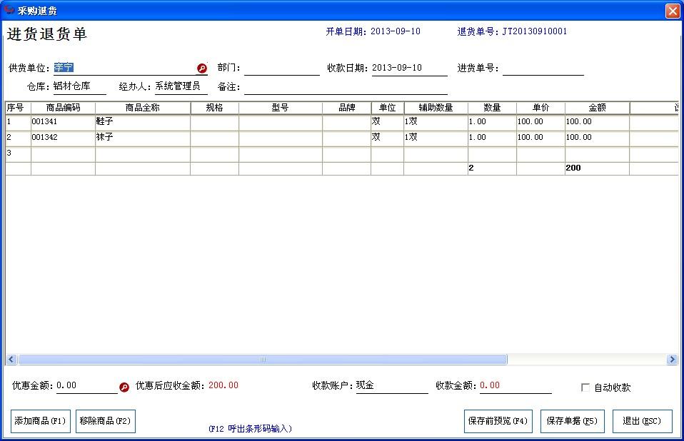 QQ截图20130910134805.jpg