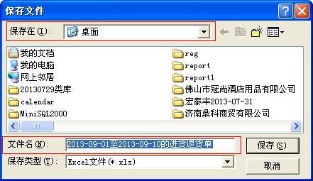 QQ截图20130910135643.jpg