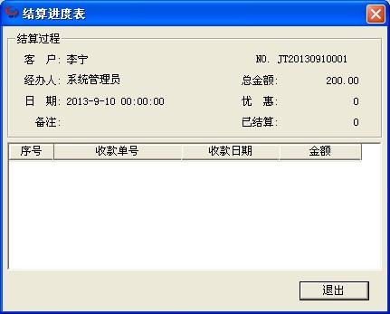 QQ截图20130910135910.jpg