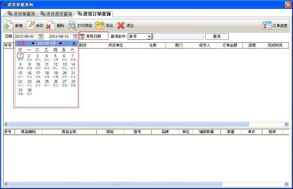 QQ截图20130910135949.jpg