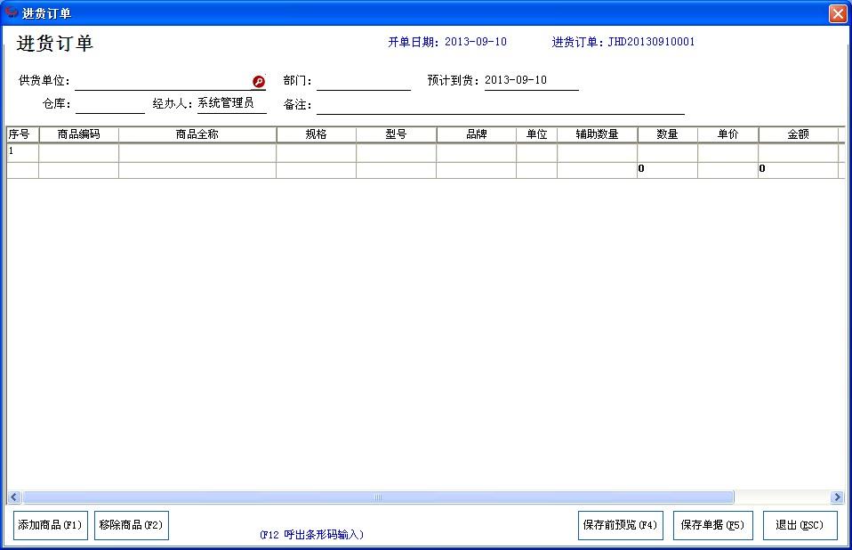 QQ截图20130910140345.jpg