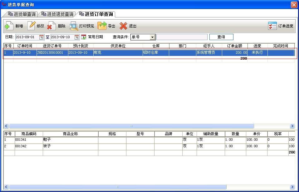 QQ截图20130910140435.jpg