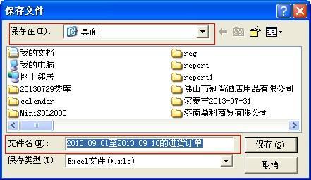 QQ截图20130910141141.jpg
