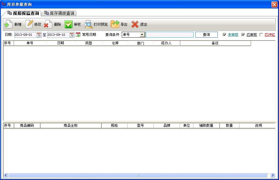 QQ截图20130910143259.jpg
