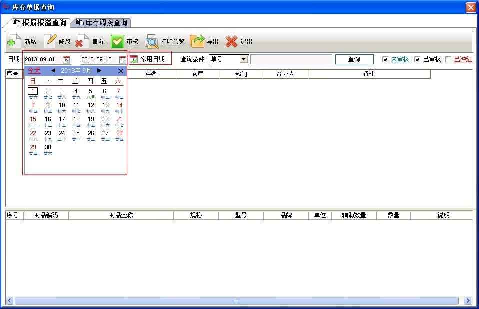 QQ截图20130910144745.jpg