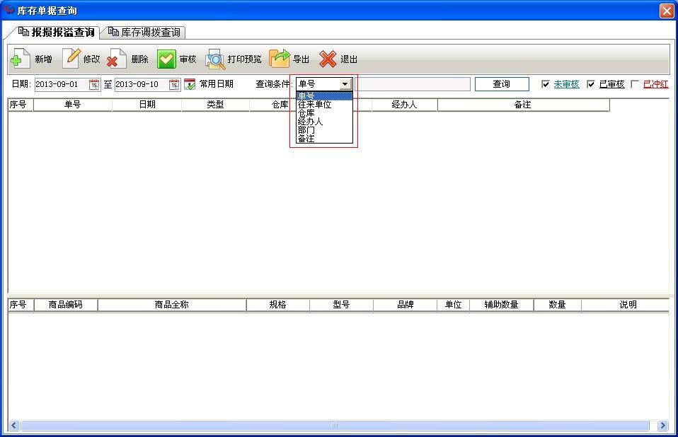 QQ截图20130910144916.jpg