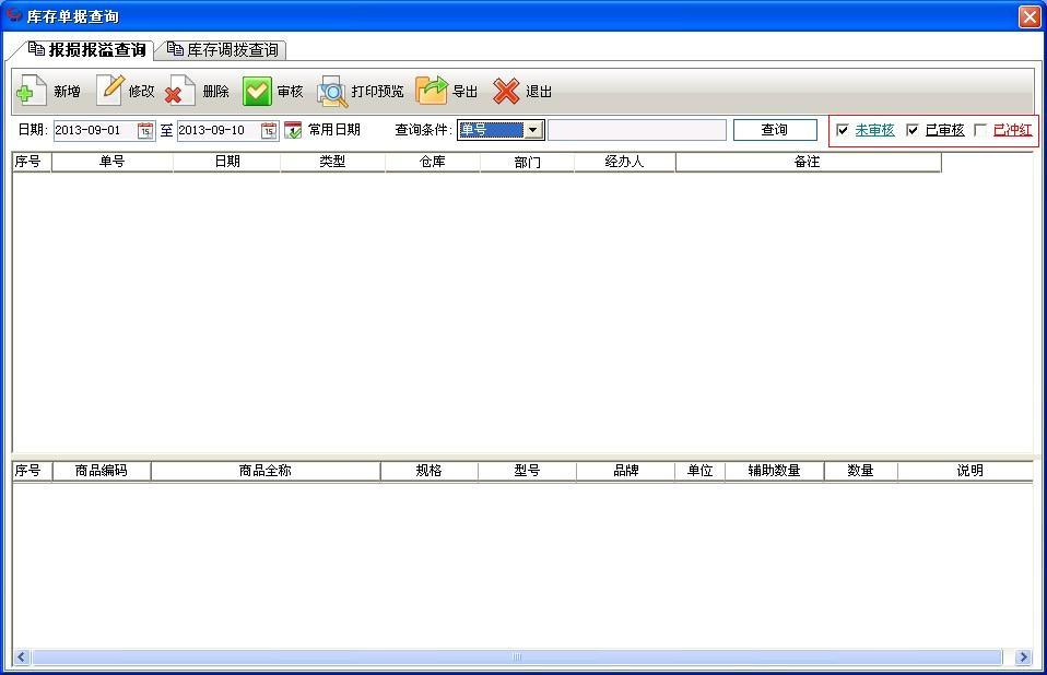 QQ截图20130910145149.jpg