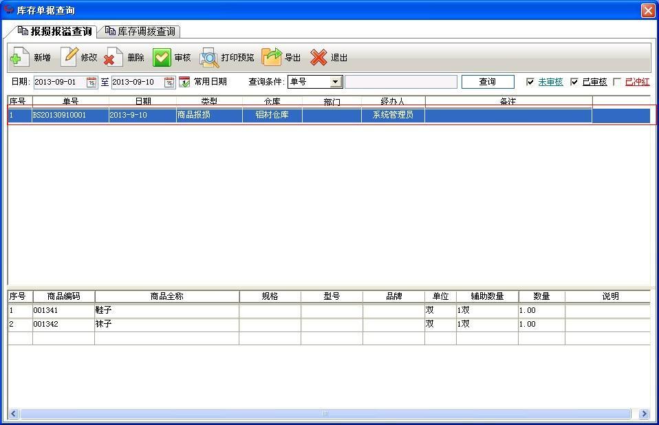 QQ截图20130910145418.jpg
