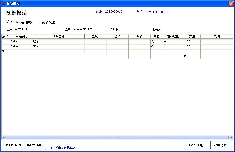 QQ截图20130910145628.jpg