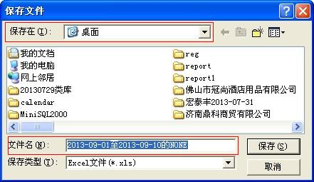 QQ截图20130910150634.jpg