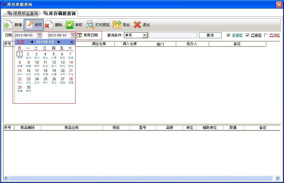 QQ截图20130910150843.jpg
