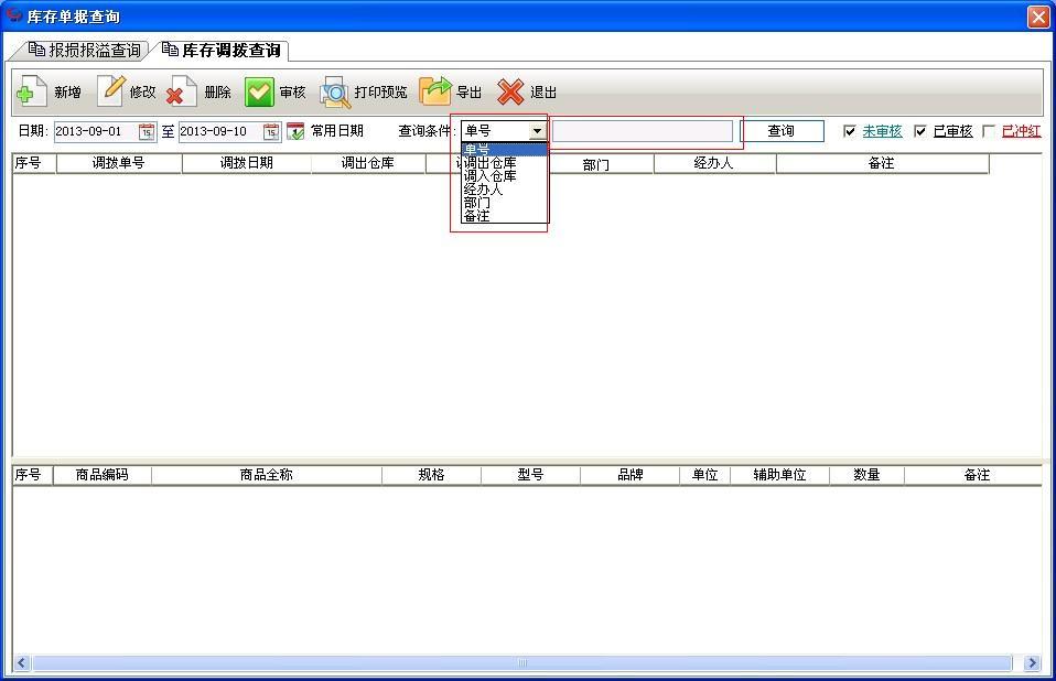 QQ截图20130910151018.jpg