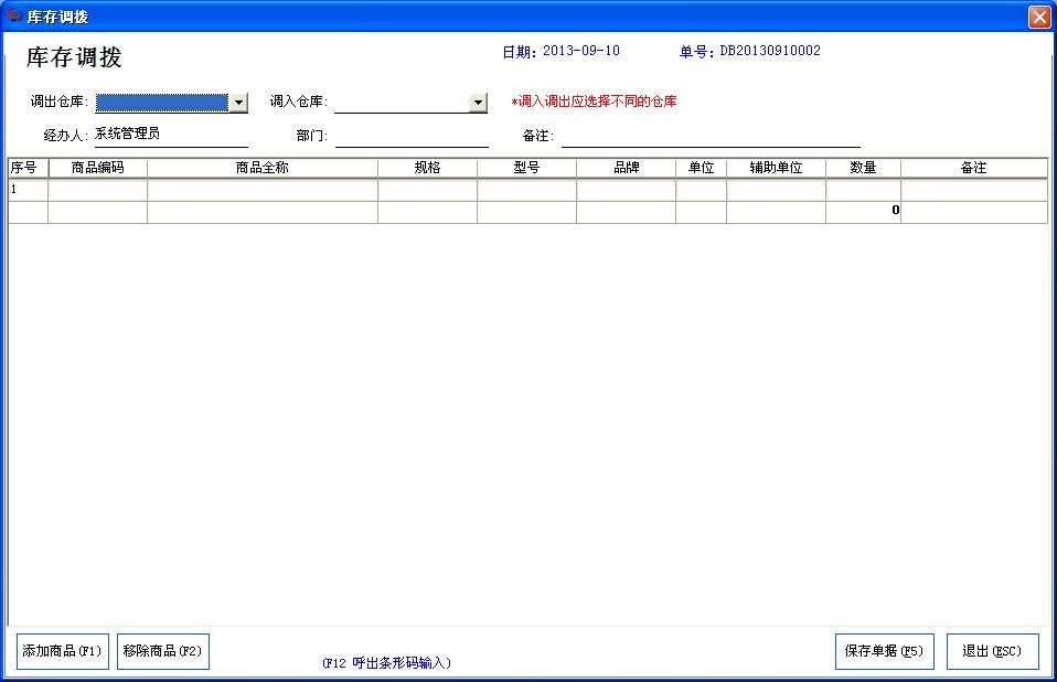 QQ截图20130910151125.jpg