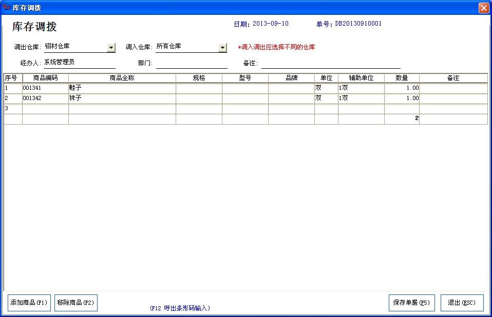 QQ截图20130910151443.jpg