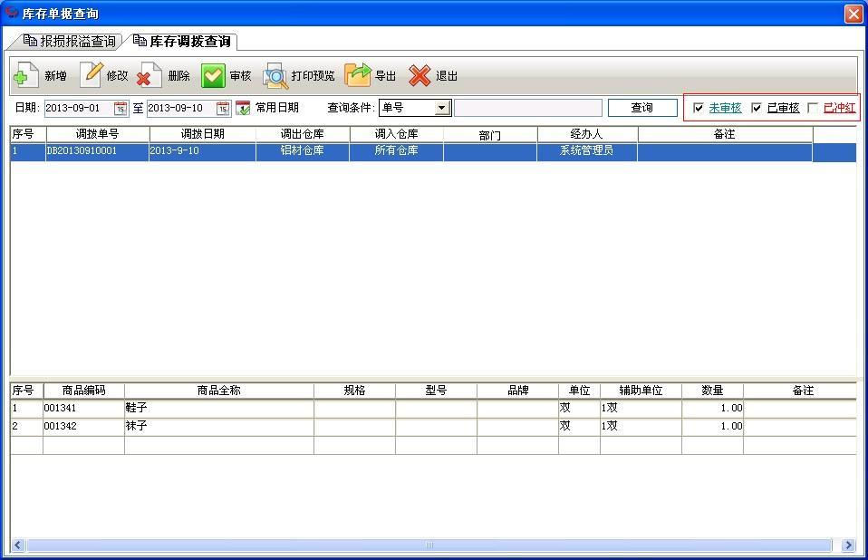 QQ截图20130910152207.jpg
