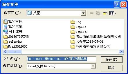QQ截图20130910152735.jpg