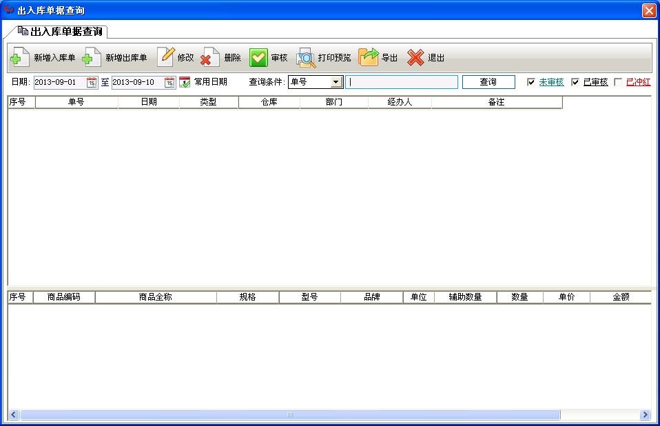 QQ截图20130910153702.jpg