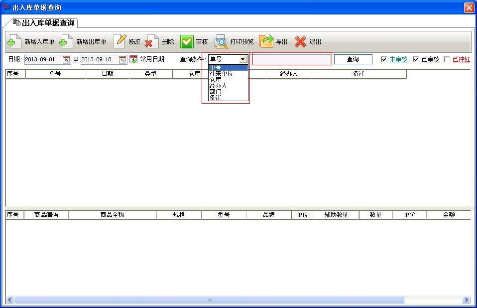 QQ截图20130910153944.jpg